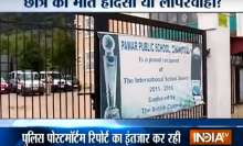 Six-year-old boy dies at Pawar Public School in Mumbai