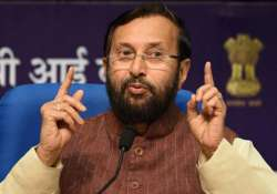 HRD ministry wants boards to end moderation policy from 2018- India Tv