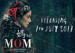 Sridevi-starrer speaks volumes about a distressed mother