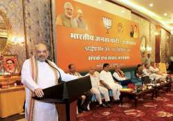 Amit Shah addressing a meeting of Saints and Eminent- India Tv