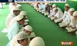 Over 2,600 UP madrassas face derecognition for failing to