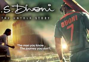 MS Dhoni: The Untold Story review: Doesn't touch all 'untold' aspects but makes for an entertaining watch