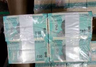 RBI to issue fluorescent blue Rs 50 note in new series