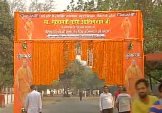 Preparations underway for CM Yogi Adityanath's...