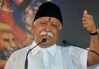 Mohan Bhagwat - India TV