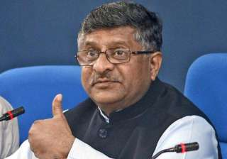 Ravi Shankar Prasad admitted to the gaffe and...
