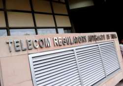 trai may submit views on spectrum pricing in 15 days