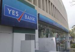 yes bank to enter into mutual fund business next fiscal
