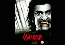 good response to dracula 3d 2012 movie says film director