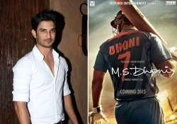 sushant singh rajput excited about dhoni biopic