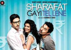 sharaafat gayi tel lene movie review finding the grin in