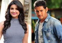 telugu connect parineeti chopra might star in mahesh babu s