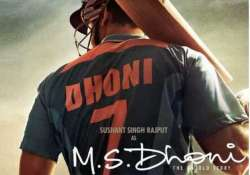 when real dhoni visited reel dhoni
