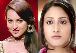 tv actress shivya mistaken for sonakshi sinha