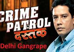 not trying to sensationalise rape issue on tv anup soni see