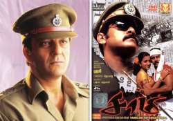 sanjay to play supercop in remake of tamil film saamy