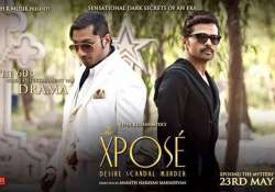 the xpose trailer review unintentionally mocks 60 s era