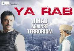 ya rab to release without controversial scenes and dialogues