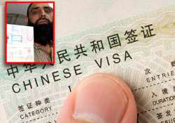 china says it has stopped giving stapled visas to kashmiris