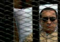 hosni mubarak in critical condition says official