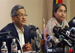 india bangladesh sign pact on investment proection
