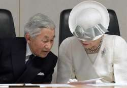 japan marks first sovereignty recovery day