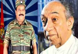 when j.r. jayewardene wanted to hang prabhakaran