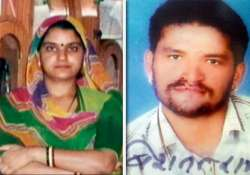 accused in bhanwari devi case arrested by pune police