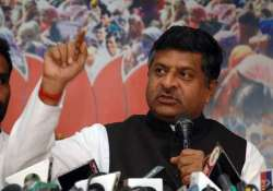 bjp backs joshi accuses govt of stalling probe into 2g scam