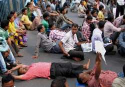 chit fund investors stage protest in odisha