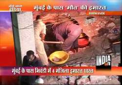 eight dead several missing in bhiwandi house collapse