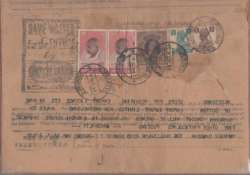 end of an era 160 year old telegram service in india to