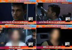 haryana police si s son arrested for eve teasing slapping