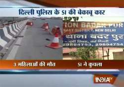 3 women crushed to death by vehicle driven by sub inspector