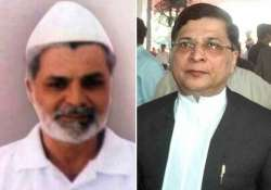 sc judge who rejected yakub s mercy plea gets threat letter