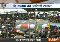 apj abdul kalam laid to rest nation bids a teary adieu