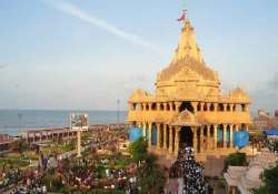 somnath temple to become 1st guj temple to invest in pm s