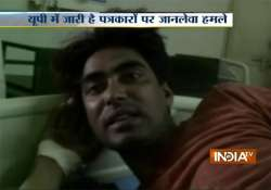 journalist attacked in pilibhit 4 booked