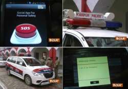 kanpur police s hi tech initiative to combat rising crime
