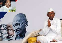 moily says satyagraha is unconstitutional