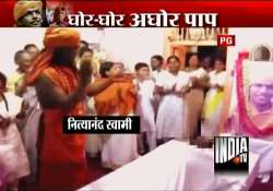 new video shows nithyananda celebrating near his father s
