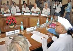 par panel s draft report on lokpal no decision on pm yet