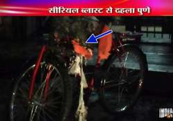 pune blasts wrist watch used evidence points to im