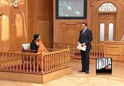 rahul must be careful while speaking about me uma bharti