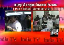 sp mla released on bail after arrest for misbehaving with