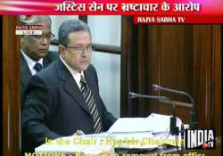 soumitra sen resigns ahead of monday s impeachment motion