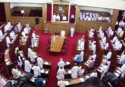 stormy start to delhi assembly special session
