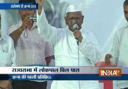 anna hazare extremely weak as his fast enters eighth day