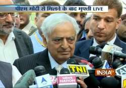 mufti mohammed sayeed to take oath as j k cm on march 1 pm- India Tv