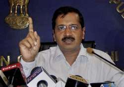 cng fitness scam aap govt decides to constitute inquiry